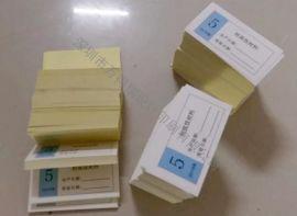 5沙井标签打印/福永贴纸印刷/公明不干胶制作