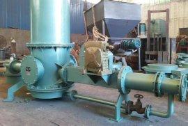 气力输灰料封泵(干粉输送泵,低压输送泵)