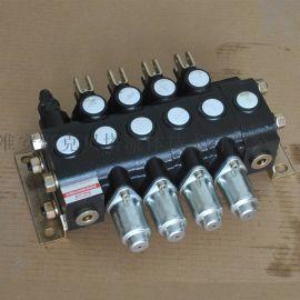 ZS10-4OW系列手动多路换向阀