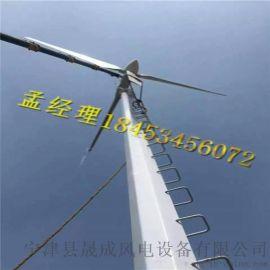 供应晟成3000w超低速发电 家用风力发电机