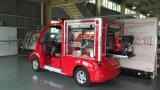 小型消防车 电动多功能车