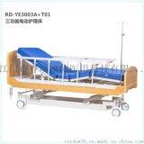 睿动 RD-YE3003A+T01 医用实木床头尾板中控脚轮三功能电动病床老人护理床病人床