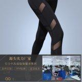 新款网纱透气健身裤 女 吸湿排汗紧身瑜伽服跑步运动九分裤