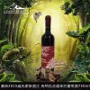 威氏家族库纳瓦拉91分 红葡萄酒 澳大利亚原瓶进口红酒 T-0560052