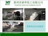 泡沫雕塑防护专用聚脲涂料  聚脲施工