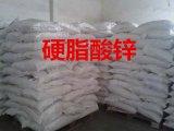 硬脂酸鋅價格 硬脂酸鋅生產廠家 國標硬脂酸鋅多少錢