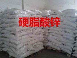 硬脂酸锌价格 硬脂酸锌生产厂家 国标硬脂酸锌多少钱