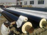 聚氨酯保溫管 蒸汽聚氨酯保溫管 蒸汽聚氨酯直埋管