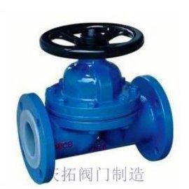 上海G41F46衬 隔膜阀,法兰铸铁隔膜阀细节图