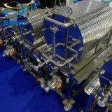 400-30多層板框過濾器 不鏽鋼多層板框過濾器廠家