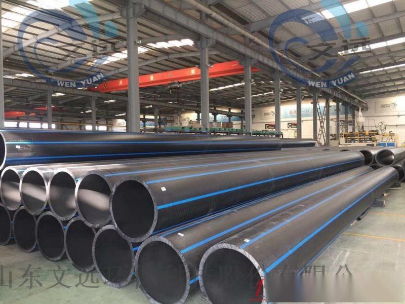 高密度聚乙烯pe塑料管_自來水飲用水管材pe給水管