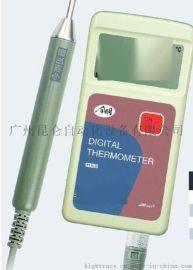 今明 JM628通用型系列便携式数字温度计