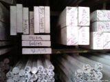 3系列铝材3002防锈铝材,3002铝合金价格
