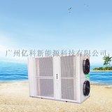 广州专业热泵烘干机  |海鱼烘干机|虾仁烘干机