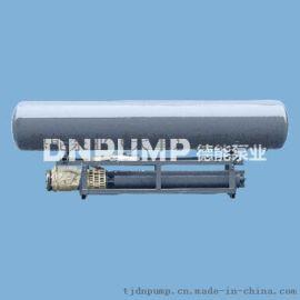 热水深井潜水泵|地源温泉井取水设备