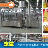 厂家直销 饮料加工生产设备 江苏全自动椰汁茶饮料饮品生产线
