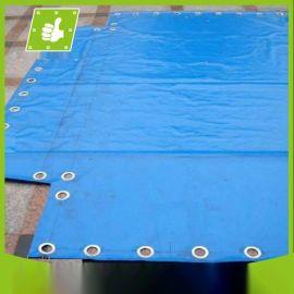 供应开顶集装箱蓬布 集装箱油布 开顶箱蓬布 框架箱雨布 防水布