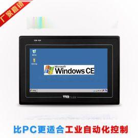 7.0寸人機界面觸摸屏 工業觸摸平板電腦一體機 廠家直銷批發定制