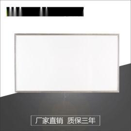 中山厂家直销LED铝扣板面板灯大功率厨卫灯600*1200平板灯格栅灯
