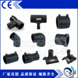 HDPE燃气管件-电熔管帽-厂家直销