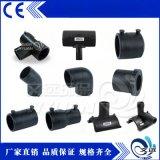 HDPE燃氣管件-電熔管帽-廠家直銷