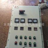 优质厂家供应 防爆钢板箱 防爆配电箱 防爆控制箱 非标箱带仪表
