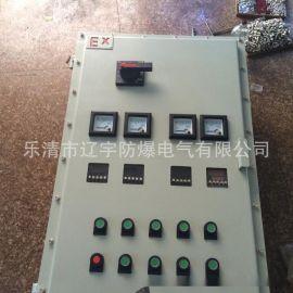 厂家供应 防爆钢板箱 防爆配电箱 防爆控制箱 非标箱带仪表