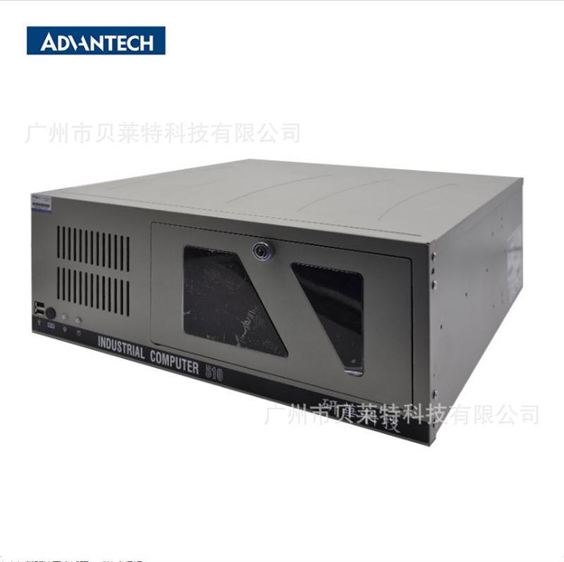 研华工控机/IPC-510/AIMB-501G2