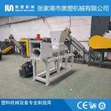 PE薄膜清洗回收生产线专用拧干机 FC-380型螺杆强力挤水脱水机