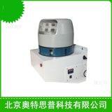 【奥特思普】离心式工业加湿器 -工业加湿机-离心加湿器-离心加湿机 SPL07 离心式加湿器