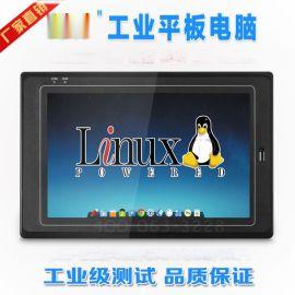Linux工业触摸屏, 工业触摸一体机10.1寸