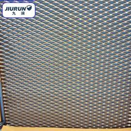 铝板装饰网 内外墙装饰钢板网 喷塑铝板拉伸网