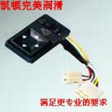 接点润滑脂, 电触点润滑脂(CAIDONDP50)