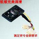 接點潤滑脂, 電觸點潤滑脂(CAIDONDP50)