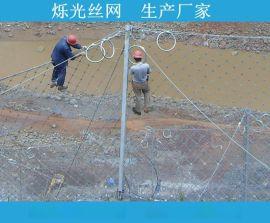 四川被动防护网 成都高强度钢丝主动防护网