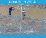 四川被動防護網 成都高強度鋼絲主動防護網
