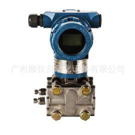 广州3351/3051差压变送器出口压力变送器