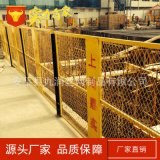 建筑工地基坑护栏 基坑支护围档 生产临边防护栏