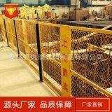 建築工地基坑護欄 基坑支護圍檔 生產臨邊防護欄