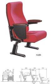 办公椅(HJ84)