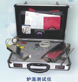 炉温测试仪(TPK-60)