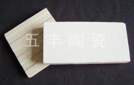 五豐陶瓷供應耐酸陶瓷板