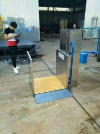 专业定制家用小型电梯 导轨式简易电梯 包邮