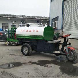 小型电动三轮洒水车 厂家直销环卫绿化喷洒车
