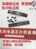 9-100V耐压 内置MOS 大电流 替换LM5019