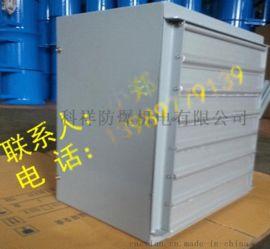 XBDZ-2.8/3.2低噪声防爆壁式轴流通风机