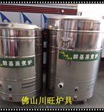 醇基不鏽鋼多功能節能煮麪爐