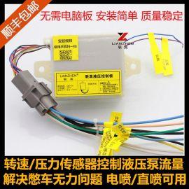 挖掘机配件转速压力传感器电磁阀液压泵流量控制器通用电脑板现货