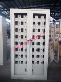 鄭州宏寶鋼制多門手機充電櫃廠家直銷