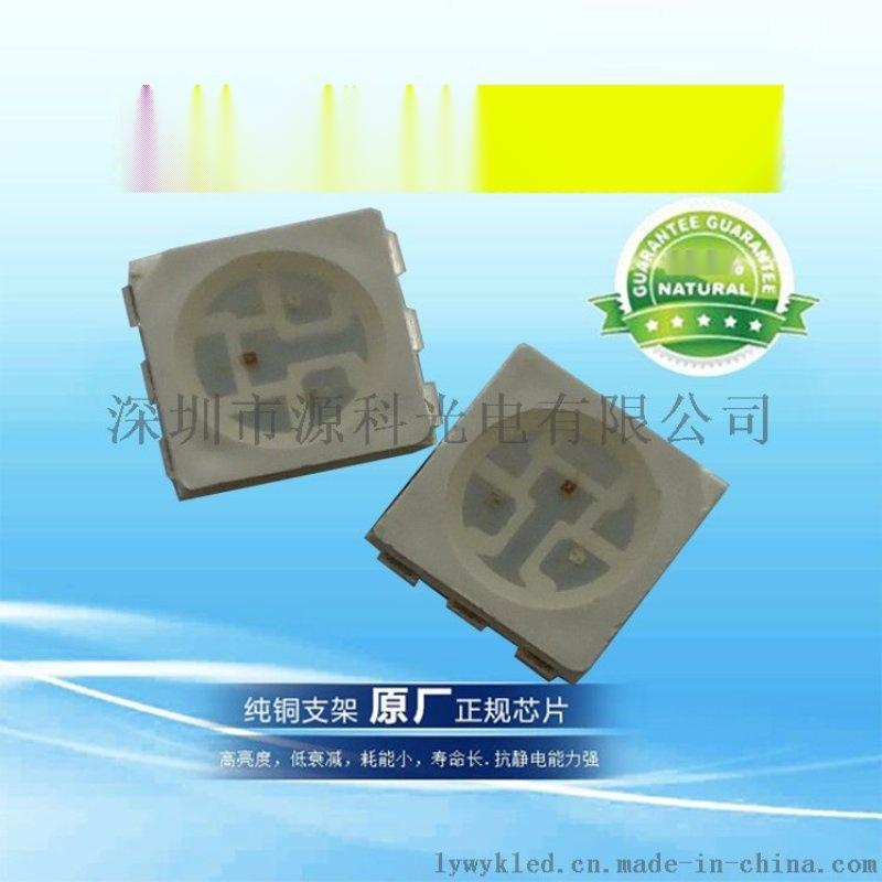 供应鼎元芯片5050红外线发射管850NM